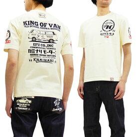 カミナリ Tシャツ KMT-190 King of Van ハイエース 昭和 旧車柄 エフ商会 雷 メンズ 半袖tee オフ白 新品