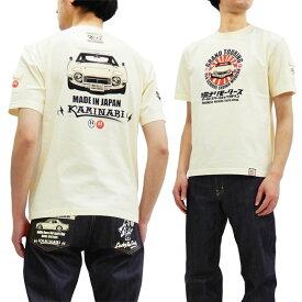 カミナリ Tシャツ KMT-191 2000GT 昭和 旧車柄 エフ商会 雷 メンズ 半袖tee オフ白 新品