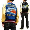 ステュディオ・ダルチザンスカジャンSP-033凱風快晴赤富士田子の浦メンズスーベニアジャケット新品