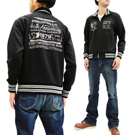ステュディオ・ダ・ルチザン SP-039 ジャージ Studio D'artisan メンズ トラックジャケット ブラック 新品
