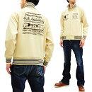 ステュディオ・ダ・ルチザンSP-039ジャージStudioD'artisanメンズトラックジャケット新品