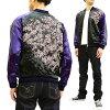 花旅楽団スカジャンSSJ-521SCRIPT桜刺繍メンズ和柄スーベニアジャケットブラック×青新品