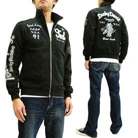 テッドマン TDSZ-151 刺繍 ジップスウェット TEDMAN エフ商会 メンズ スウェットジャケット ブラック 新品