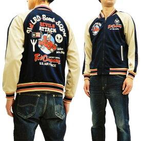 テッドマン TJS-2700 ジャージ Tedman Devils Attack エフ商会 メンズ トラックジャケット ネイビー 新品