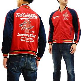 テッドマン TJS-2800 ジャージ Tedman Tedcompany メンズ トラックジャケット レッド 新品