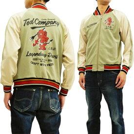 テッドマン TJS-2800 ジャージ Tedman Tedcompany メンズ トラックジャケット ベージュ 新品