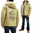 テッドマンTSL-100ユーティリティパーカージャケットTEDMANエフ商会メンズ中綿JKT新品