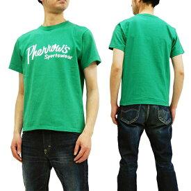 フェローズ Tシャツ PT1 Pherrow's Pherrows 定番ロゴ メンズ 半袖tee 19S-PT1 K.グリーン 新品