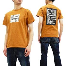 フェローズ Tシャツ 19S-PT7 Pherrow's Pherrows メッセージロゴ メンズ 半袖tee マッドイエロー 新品