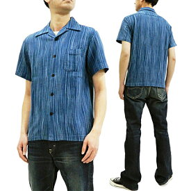 ステュディオ・ダ・ルチザン 半袖シャツ 5632 メンズ 和柄 絣縞風ストライプ ライトインディゴ 新品