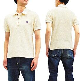 フェローズ バカパイルポロシャツ Pherrow's Pherrows メンズ タオル生地 半袖ポロ BP-POLO ナチュラル 新品