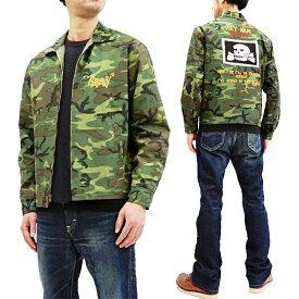 バズリクソンズ BR14346 ベトナムツアージャケット スカル柄 メンズ ベトジャン ウッドランドカモ 新品
