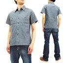 バズリクソンズ BR35856 シャンブレー ミリタリー ワークシャツ メンズ 無地 半袖シャツ ブルー 新品
