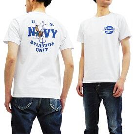 バズリクソンズ Tシャツ BR78151 スヌーピー x Buzz Rickson 東洋 メンズ 半袖tee ホワイト 新品
