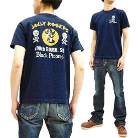 バズリクソンズ Tシャツ BR78167 Buzz Rickson ミリタリー Jolly Rogers メンズ スラブ 半袖tee ネイビー 新品