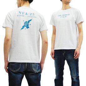 バズリクソンズ Tシャツ BR78290 VFA-25 Buzz Rickson 東洋 メンズ 半袖tee ホワイト 新品