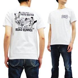ロードランナー Tシャツ CH78254 Cheswick チェスウィック 東洋 メンズ 半袖tee ホワイト 新品