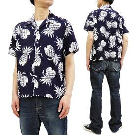 デューク・カハナモク アロハシャツ DK36201 パイナップル 東洋 メンズ ハワイアンシャツ 半袖シャツ ネイビー 新品