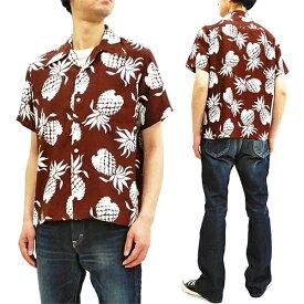 デューク・カハナモク アロハシャツ DK36201 パイナップル 東洋 メンズ ハワイアンシャツ 半袖シャツ ブラウン 新品
