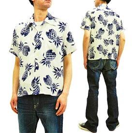 デューク・カハナモク アロハシャツ DK36201 パイナップル 東洋 メンズ ハワイアンシャツ 半袖シャツ オフ白 新品