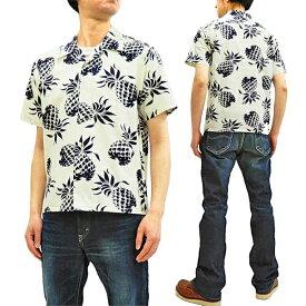 デューク・カハナモク コットン アロハシャツ DK37811 パイナップル メンズ ハワイアンシャツ 半袖シャツ オフ白 新品