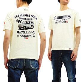 カミナリ Tシャツ KMT-184 軽自動車 ジムニー 昭和 旧車柄 エフ商会 雷 メンズ 半袖tee オフ白 新品