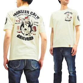 爆烈爛漫娘 Tシャツ RMT-290 猫又 猫股 モンスターキャット エフ商会 メンズ 和柄 半袖tee オフ白 新品