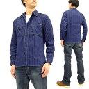 シュガーケーン SC25551A 421A ウォバッシュストライプ ワークシャツ 東洋 メンズ 長袖シャツ ネイビー 新品