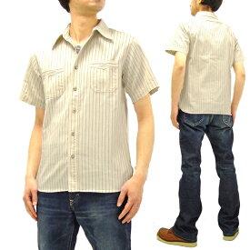 シュガーケーン SC37275 ウォバッシュストライプ ワークシャツ 東洋 メンズ 半袖シャツ 生成 新品