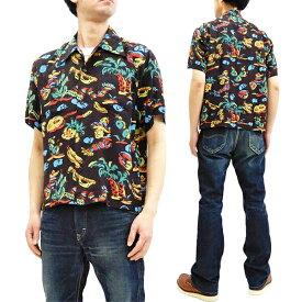 ミスターフリーダム サンサーフ SC38090 ロックンロールシャツ Yucatan メンズ 半袖シャツ ブラック 新品