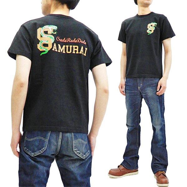 サムライジーンズ Tシャツ SCT19-102 蛇柄 Samurai Jeans サムライ倶楽部 メンズ 半袖tee ブラック 新品