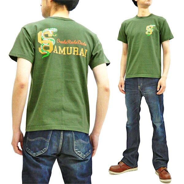 サムライジーンズ Tシャツ SCT19-102 蛇柄 Samurai Jeans サムライ倶楽部 メンズ 半袖tee グリーン 新品