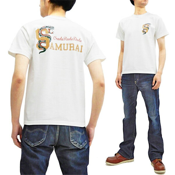 サムライジーンズ Tシャツ SCT19-102 蛇柄 Samurai Jeans サムライ倶楽部 メンズ 半袖tee ホワイト 新品