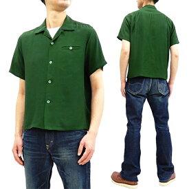 スタイルアイズ ボウリングシャツ SE38072 東洋 メンズ 半袖 無地 ボーリングシャツ グリーン 新品