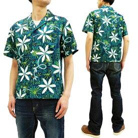 スター・オブ・ハリウッド SH38118 オープンシャツ エルヴィス・プレスリー メンズ 半袖シャツ グリーン 新品