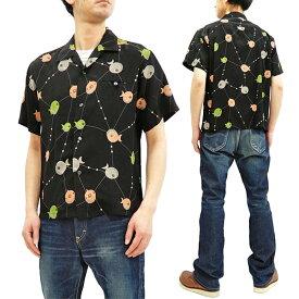 スター・オブ・ハリウッド SH38128 オープンシャツ アトミック柄 50s Atomic Fish メンズ 半袖シャツ ブラック 新品