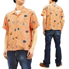 スター・オブ・ハリウッド SH38128 オープンシャツ アトミック柄 50s Atomic Fish メンズ 半袖シャツ ピンク 新品