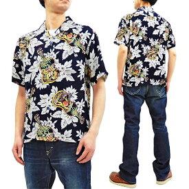 サンサーフ アロハシャツ SS38029 ウクレレメロディー メンズ ハワイアンシャツ 半袖シャツ ネイビー 新品