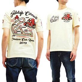 テッドマン Tシャツ TDSS-491 TEDMAN Teddy's Circuit カーレース柄 エフ商会 メンズ 半袖tee オフ白 新品
