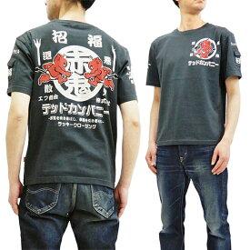 テッドマン Tシャツ TDSS-494 赤鬼 テッドカンパニー エフ商会 メンズ 半袖tee ネイビー 新品