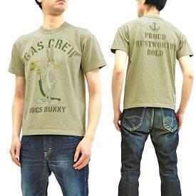 トイズマッコイ Tシャツ TMC1905 バッグス・バニー ガスクルー TOYS McCOY メンズ 半袖Tee サンド 新品