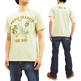トイズマッコイ Tシャツ TMC1924 ロードランナー ワイリーコヨーテ TOYS McCOY メンズ 半袖Tee アイボリー 新品