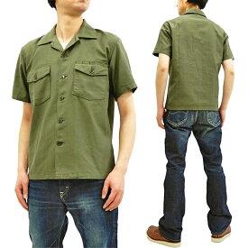 トイズマッコイ TMS1705 ユーティリティシャツ 無地 OG-107 TOYS McCOY メンズ 半袖シャツ 新品