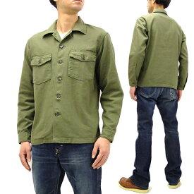 トイズマッコイ TMS1709 ユーティリティシャツ TOYS McCOY 無地 OG-107 メンズ 長袖シャツ 新品