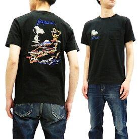 テーラー東洋 Tシャツ TT78242 スヌーピー x ジャパンマップ 刺繍 スカT メンズ 半袖Tee ブラック 新品