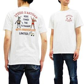 ステュディオ・ダ・ルチザン ウルトラマン Tシャツ UT-007 ゼットン Studio D'artisan メンズ 半袖tee オフ白 新品