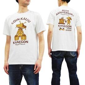 ステュディオ・ダ・ルチザン ウルトラマン Tシャツ UT-008 カネゴン Studio D'artisan メンズ 半袖tee ホワイト 新品
