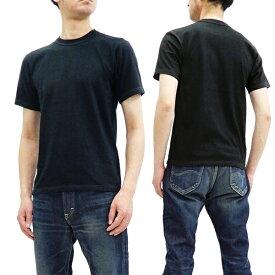 ホワイツビル WV73544 2-Pack 無地 Tシャツ Whitesville 東洋エンタープライズ メンズ 半袖tee ブラック 新品