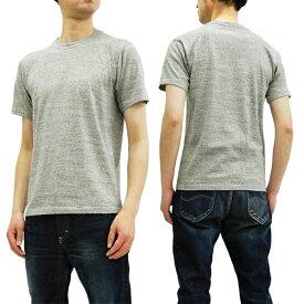 ホワイツビル WV73544 2-Pack 無地 Tシャツ Whitesville 東洋エンタープライズ メンズ 半袖tee 杢グレー 新品