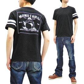 桃太郎ジーンズ Tシャツ 07-072 ブランドロゴ 左袖出陣ライン メンズ 半袖Tee ブラック 新品
